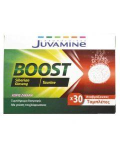Juvamine Boost Ginseng+Taurine, 30 αναβράζουσες ταμπλέτες