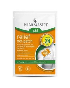 Pharmasept Aid Relief Hot Patch Φυσικό Επίθεμα κατά του Πόνου, 1τμχ