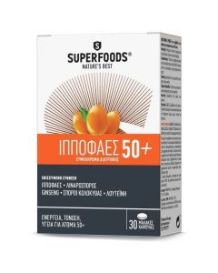 Superfoods Ιπποφαές 50+, 30caps