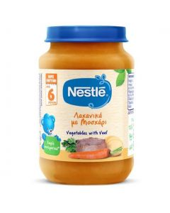 Nestle Παιδική Τροφή Με Λαχανικά & Μοσχάρι 6m+, 190gr