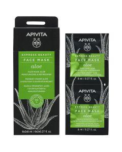 Apivita Express Beauty Face Mask Aloe, 2x8ml