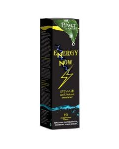 Power Health Energy Now Συμπλήρωμα Ενέργειας με Stevia, 20eff.tabs
