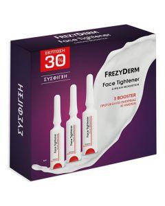 Frezyderm Promo Face Tightener Cream Booster, 3x5ml