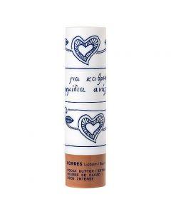 Korres Lip Balm Cocoa Butter, 4,5gr