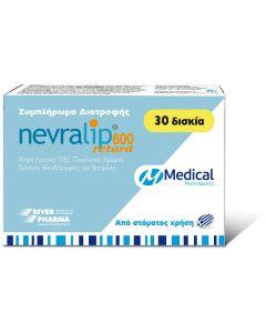 Medical Pharmaquality Nevralip Retard 600, 30tabs