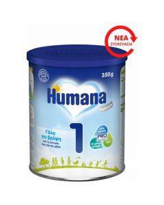 Humana Optimum 1, 350gr