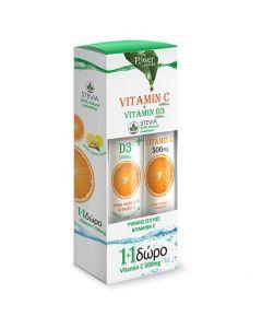 Power of Nature 1+1 Δώρο με Vitamin C & Vitamin D3, 20eff.tabs & Vitamin C 500mg, 20eff.tabs