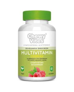 Vican Chewy Vites Adults Multivitamin Complex, 60gummies