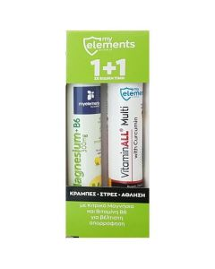 MyElements Promo Μαγνήσιο 300mg & Βιταμίνη Β6 20 eff.tabs ταμπλέτες & Πολυβιταμίνες Vitamin All Multi 20 eff.tabs (1+1)