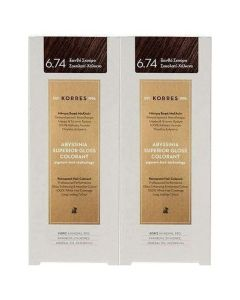 Korres Abyssinia Superior Gloss Colorant 6.74, 2x50ml