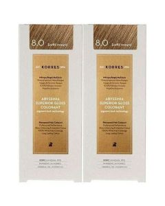 Korres Abyssinia Superior Gloss Colorant 8.0, 2x50ml