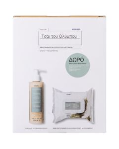 Korres Olympus Tea Cleansing Foaming Cream, 200ml & ΔΩΡΟ Deep Detox Cleansing Cloths, 30τμχ