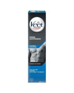 Veet Men Removal Cream for Sensitive Skin, 200ml