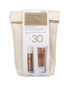 Korres Red Grape Sunscreen Face Cream Tinted SPF30, 50ml & ΔΩΡΟ Korres After Sun Body Emulsion, 125ml