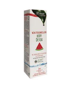 Power of Nature Watermelon Body Detox με Εκχύλισματα Γκουαρανά & Πικραλίδας, 20eff.tabs