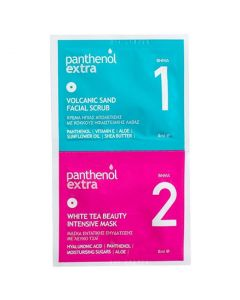 Panthenol Extra Volcanic Sand Facial Scrub Κρέμα Απολέπισης & White Tea Beauty Intensive Mask Μάσκα Ενυδάτωσης και Λάμψης, 2x8ml