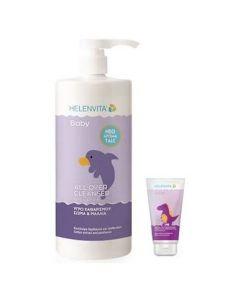 Helenvita Promo Υγρό Καθαρισμού Σώματος & Μαλλιών με Άρωμα Talc, 1lt & Nappy Rash Cream Κρέμα για Συγκάματα, 20gr