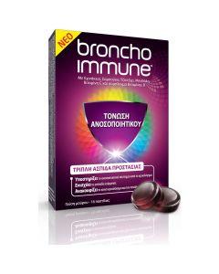 Omega Pharma Bronchoimmune Τριπλή Ασπίδα Προστασίας για την Τόνωση Του Ανοσοποιητικού Μούρο, 16 παστίλιες