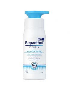 Bepanthol Derma Καθημερινό Γαλάκτωμα Σώματος για Επανόρθωση, 400ml