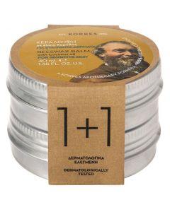 Korres 1+1 Δώρο Beeswax For Sensitive Skin Κεραλοιφή με Έλαιο Καρύδας για Ευαίσθητα Δέρματα, 2x40ml