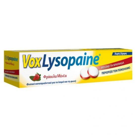 Vox Lysopaine Παστίλιες Λαιμού Φράουλα Μέντα, 18τμχ