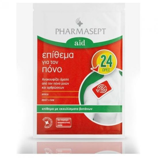 Pharmasept Aid, Αναλγητικό Επίθεμα μιας Χρήσης με Εκχυλίσματα Βοτάνων 1τμχ