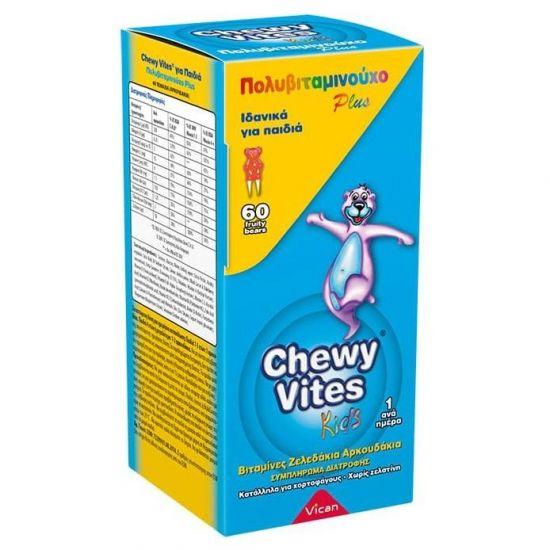 Chewy Vites Jelly Bears Multivitamin Plus, 60τμχ