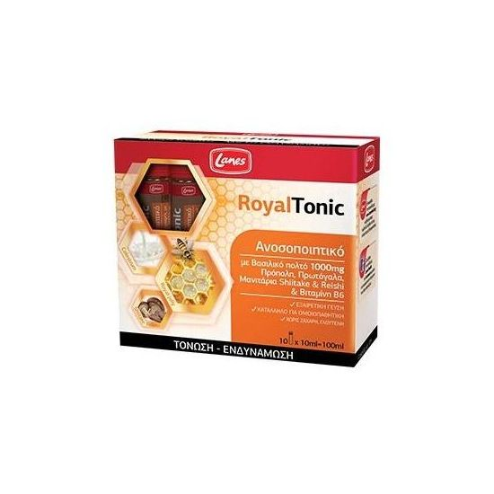 Lanes Royal Tonic, Μονοδόσεις για Ενίσχυση του Ανοσοποιητικού 10 Φιαλίδια x 10ml