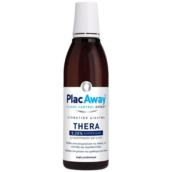 PlacAway Thera Plus Στοματικό Διάλυμα με Χλωρεξιδίνη 0.2%, 250ml