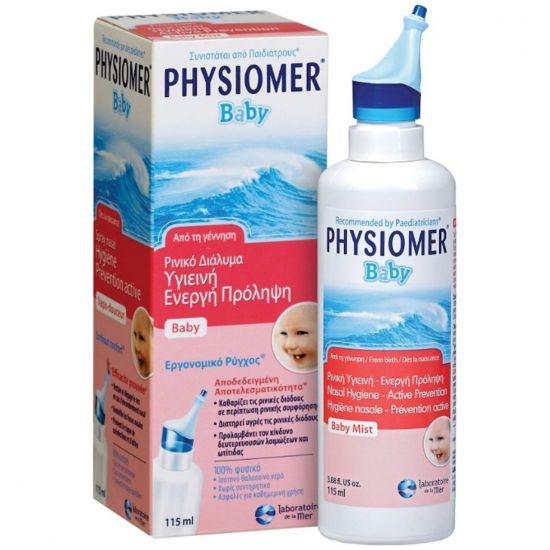 Physiomer Baby Αποσυμφορητικό Σπρέυ 115ml