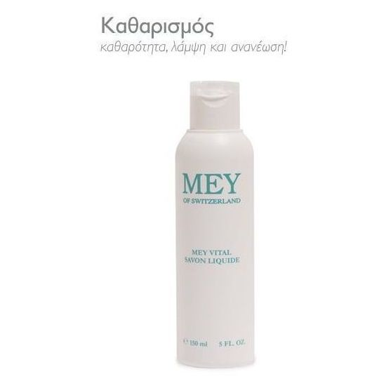Mey Vital Savon Liquide Υγρό Σαπούνι Καθαρισμού για Πρόσωπο & Σώμα, 200 ml