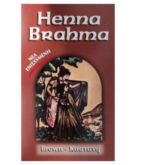 Henna Brahma Powder Καστανή, 75gr
