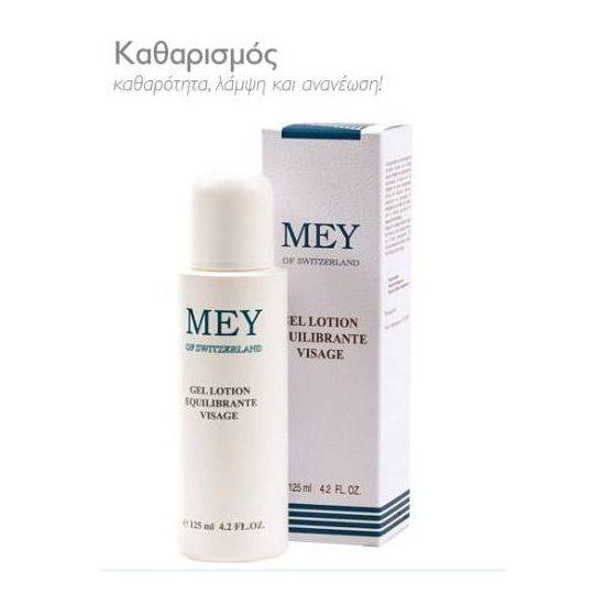 Mey Gel Lotion Equilibrante Visage Στυπτική Λοσιόν Προσώπου για Λιπαρά Δέρματα, 125 ml