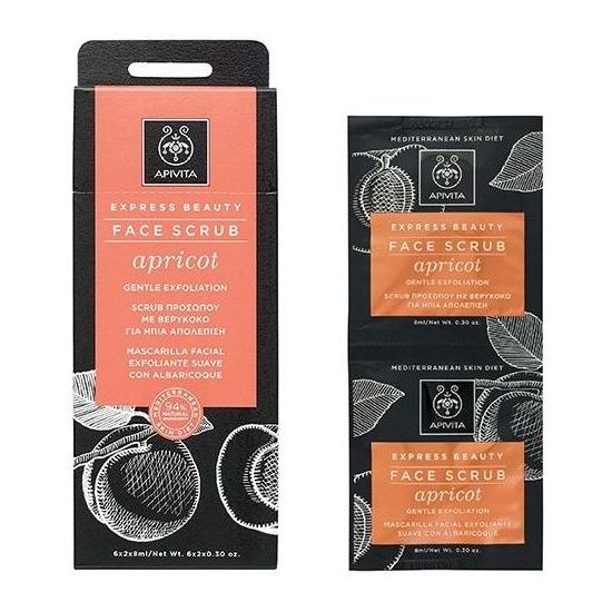 Apivita Express beauty Scrub with Apricot, 2x8ml