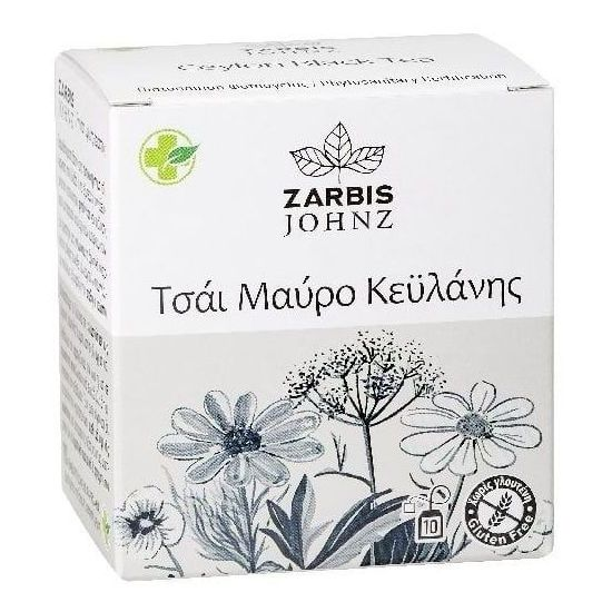 Zarbis Camoil Johnz Τσάι Κεϋλάνης, 10φακελάκια