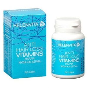 Helenvita Anti Hair Loss Vitamins, 60caps
