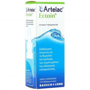 Bausch & Lomb Artelac Ectoin, 10ml