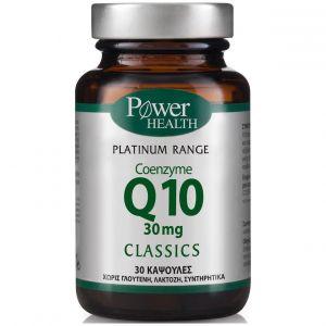 Power Health Platinum Coenzyme Q10 30mg, 30caps