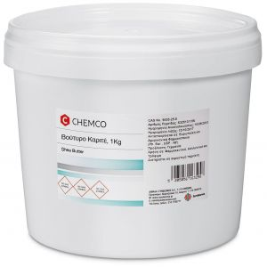 Chemco Shea Butter Βούτυρο Καριτέ, 1Kg