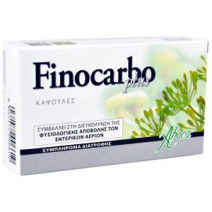 Aboca Finocarbo plus, ολοκληρωμένη και αποτελεσματική γραμμή που υποστηρίζει την φυσιολογική εξάλειψη των εντερικών αερίων, 20 caps