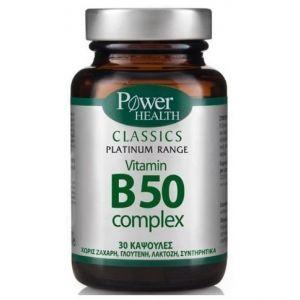 Power Health Classics Platinum Vitamin B50 Complex - Μνήμη, Νεύρα, Μαλλιά, Διάθεση, 30caps