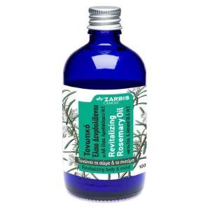 CAMOIL Johnz Τονωτικό Έλαιο δενδρολίβανου με αμυγδαλέλαιο & βιταμίνη Ε, 100ml