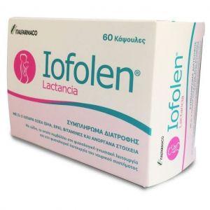 Iofolen Lactancia Συμπλήρωμα Διατροφής για το Θηλασμού, 60caps