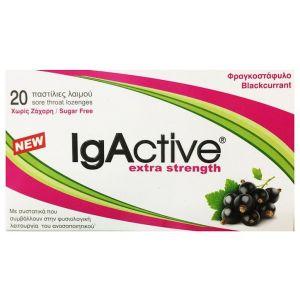 IgActive Παστίλιες Λαιμού Φραγκοστάφυλο, Extra Strength Sugar Free, 20τμχ