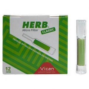HERB Micro Filter, 12τμχ