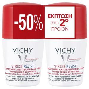 Vichy Promo Deodorant Stress Resist 72ώρες Roll-On Έντονη Εφίδρωση Το 2ο στη Μισή Τιμή, 2x50ml