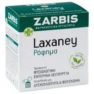 Zarbis Camoil Johnz Laxaney, 10Φακελάκια