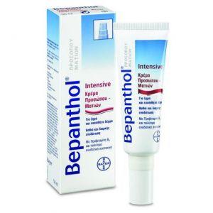 Bepanthol Intensive Κρέμα Προσώπου και Ματιών, 50ml
