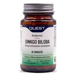Quest Ginkgo Biloba 150mg, 90tabs (60+30 ΔΩΡΟ)