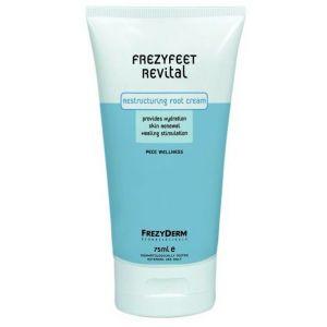 Frezyderm Frezyfeet Revital Cream, 75ml